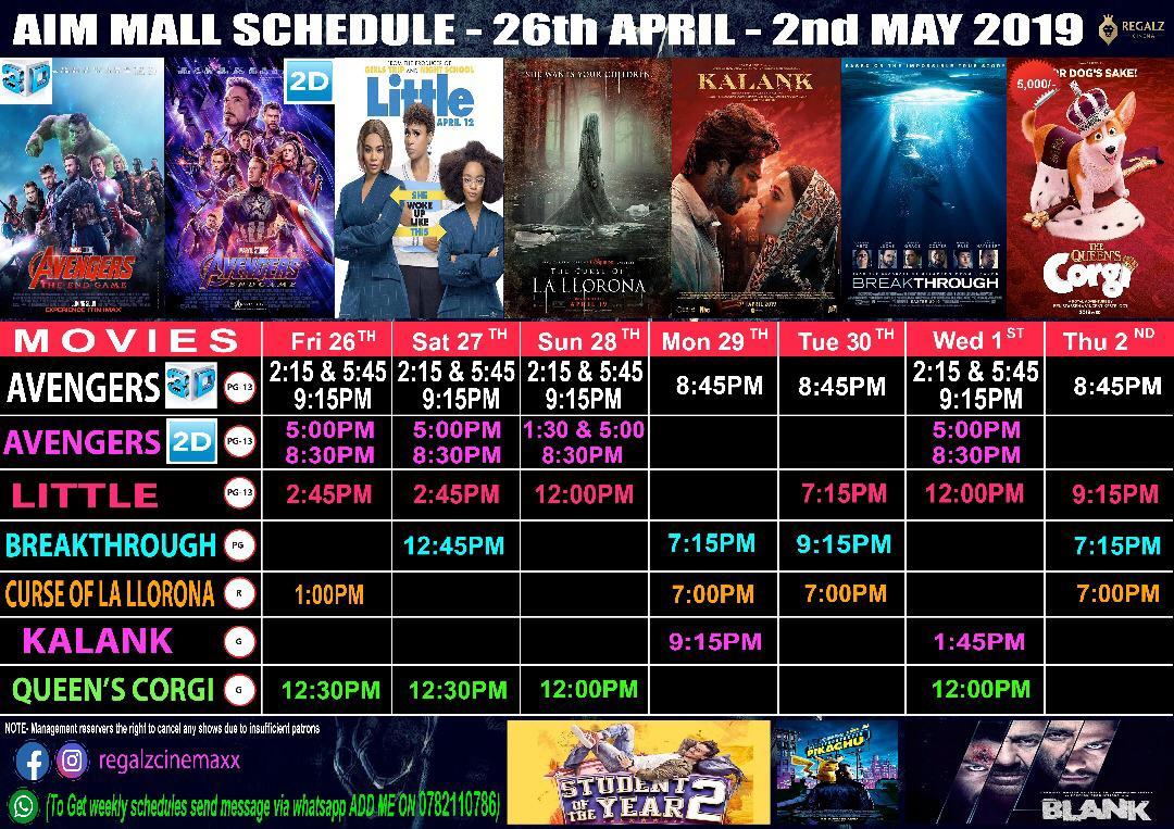 Cinema Schedule Arusha - Bobland : Tanzania Web Design, Development