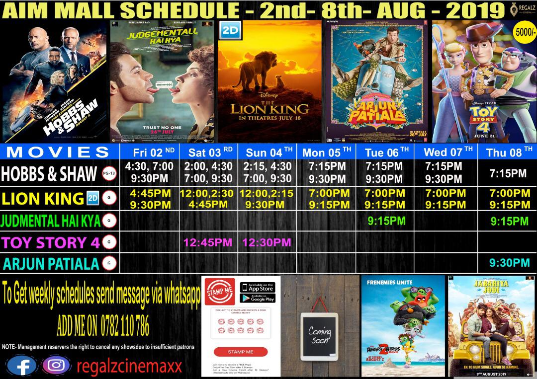 Cinema Schedule Arusha - Bobland : Tanzania Web Design, Development