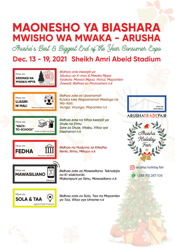 Upcoming Events in Tanzania , the Arusha Holiday Fair
